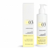 NOW Cleansing Gel 03